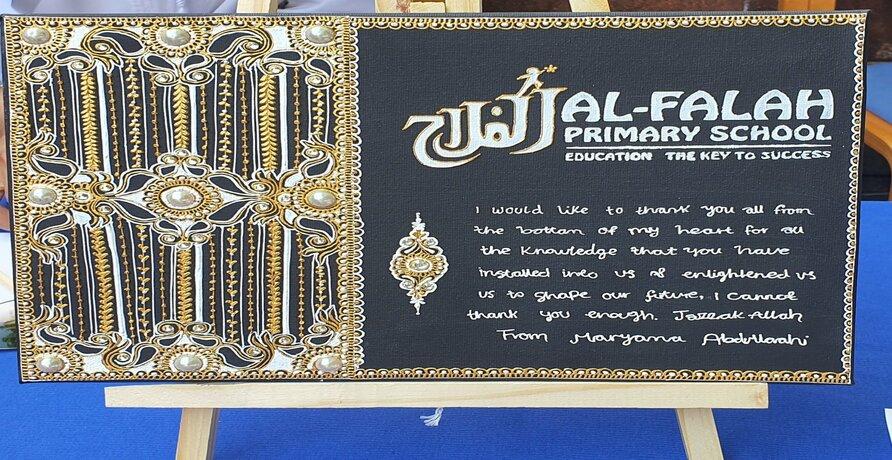Al-Falah Primary School | Islamic Primary School in London